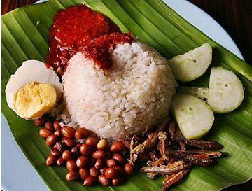 幸せに満ちているナシレマ。味は非常に美味しいがすこしコレステロールが高い。 (www.busyatom.com)