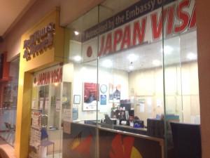 日本ビザと大きく書かれたメトロマニラの旅行代理店。ASEANのビザ免除に期待高まる