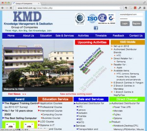 引用元:website_kmd