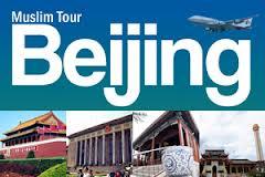 出典:www.beijingfeeling.com