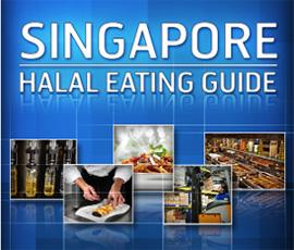 出典:singapore-halal-eating-guide