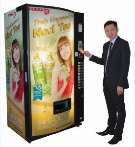 low-res-vending-machine