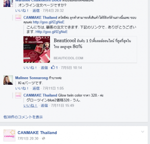 canmake9876 (3)