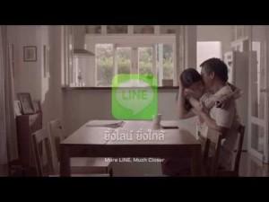 LINEはタイとインドネシアでは人気だがASEANではWeChat等に苦戦。
