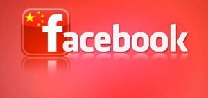 中国、Facebookをまもなく解禁か